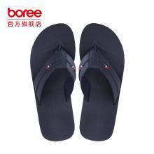 Boree/宝人拖鞋男 夏新款户外时尚大码人字拖户外夹脚防滑沙滩鞋