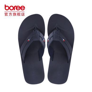Boree/寶人拖鞋男 夏新款戶外時尚大碼人字拖戶外夾腳防滑沙灘鞋