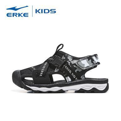 鴻星爾克童鞋男童小童涼鞋沙灘鞋兒童涼鞋寶寶包頭沙灘鞋涼鞋63119206075