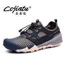 乐嘉途夏季网面登山鞋户外男网眼鞋透气徒步运动鞋夏天网布鞋子男L2028