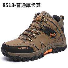 乐嘉途户外棉鞋男冬季保暖高帮登山鞋防水防滑雪地徒步靴子男加绒不加绒可选L8518