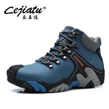 乐嘉途冬季登山鞋男运动高帮鞋防滑耐磨户外徒步鞋保暖棉鞋加绒不加绒可选L2027