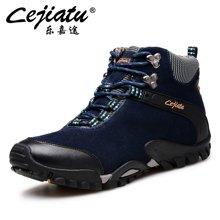 乐嘉途冬季高帮男鞋保暖真皮大码雪地靴运动鞋休闲登山鞋子加绒不加绒可选L2001