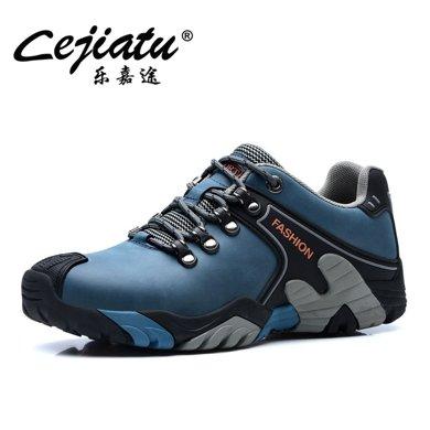 樂嘉途春季登山鞋男棉鞋運動跑步鞋防滑耐磨戶外保暖徒步鞋加絨不加絨可選L2018