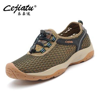 樂嘉途男士網鞋夏季透氣運動鞋網眼鞋網面休閑鞋子戶外網布鞋男鞋L2011