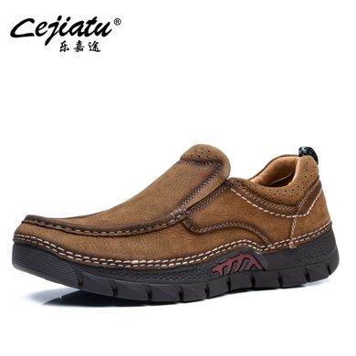 樂嘉途男鞋春季新款戶外休閑皮鞋手工鞋真皮耐磨防滑套腳戶外鞋L2013