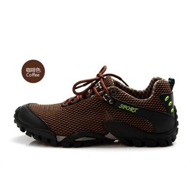 樂嘉途夏季新款運動休閑鞋透氣網鞋潮流男士鞋子防滑網布鞋戶外鞋L009