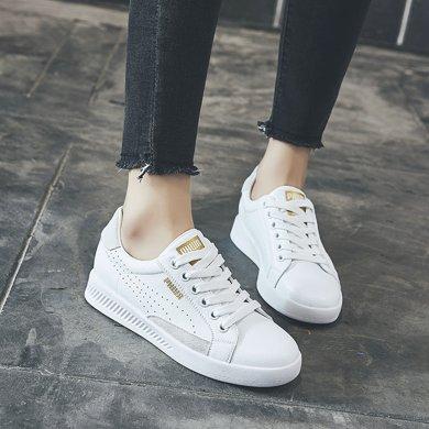 乐嘉途女鞋2018夏季新款坡跟内增高小白鞋女鞋韩版百搭运动鞋休闲鞋学生板鞋X1702