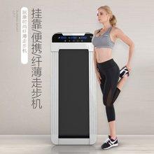 居康智能平板兼有跑步机功能女家用款小型迷你抖音室内减肥走步机
