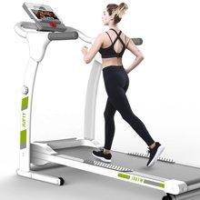 居康智能跑步机家用款小型减肥女超静音电动折叠式迷你室内跑步机