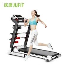 居康跑步机家用款健身减肥运动器材多功能电动静音折叠智能跑步机