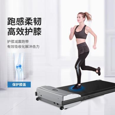 居康兼有平板跑步机家用静音减肥室内抖音智能APP走步机健走机