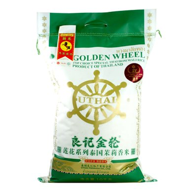 $良记金轮.莲花系列泰国茉莉香米(10kg)