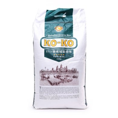 口口牌柬埔寨香米(10kg)