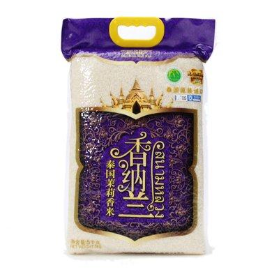 ¥香納蘭泰國茉莉香米(5kg)