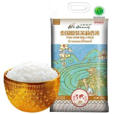 王家糧倉泰國香米原裝進口20斤 泰國蘇吝府茉莉香米10KG 長粒香米