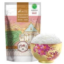 王家粮仓乌汶府泰国茉莉香米原装进口大米500G*3袋 方便随身小包装