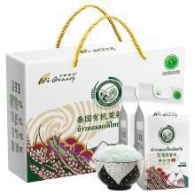 王家粮仓泰国原装进口有机茉莉香米2.5KG*2包礼盒装 进口泰国大米