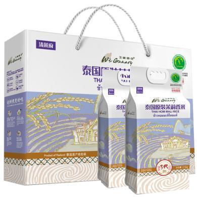 王家糧倉泰國原裝進口清萊府茉莉香米2.5kg*2禮盒裝