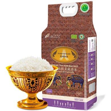 王家糧倉 泰國原裝進口 有機茉莉香米 大米5kg長粒香米新米
