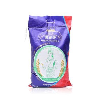 $愛普莎柬埔寨經典茉莉香米(10KG)