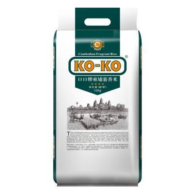 口口牌柬埔寨香米(10kg)(10kg)