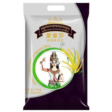 愛普莎柬埔寨香米 PX1(5kg)