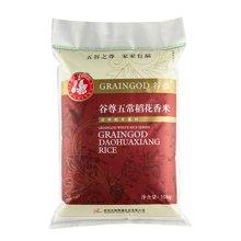 谷尊稻花香米(10kg)
