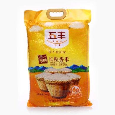 五豐寒地長粒香米(10kg)