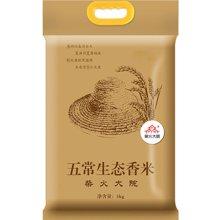 【滿299減50】柴火大院 五常生態香米5kg 稻花香米 東北大米(包郵)