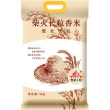 【满199减20】新米 柴火大院长粒香大米5kg10斤新米东北大米稻花香粳米现磨