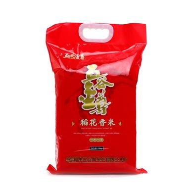 五谷金尊稻花香米���|一�(5kg)