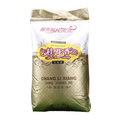 稼賈福桂花香長粒香清香米(10kg)