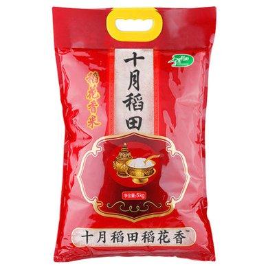 十月稻田 稻花香大米5kg東北大米 新老包裝隨機發(包郵)