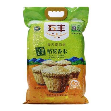五豐五常稻花香米(5kg)(5kg)