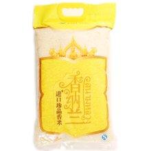 香纳兰进口珍品香米 NC2(5kg)
