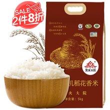 柴火大院五常有機稻花香大米5kg 新米 東北米