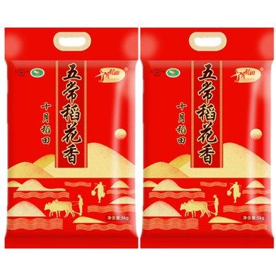 十月稻田五常稻花香大米五常大米5kg*2袋東北大米稻花香20斤(二聯包) 包裝升級 新老包裝隨機發貨