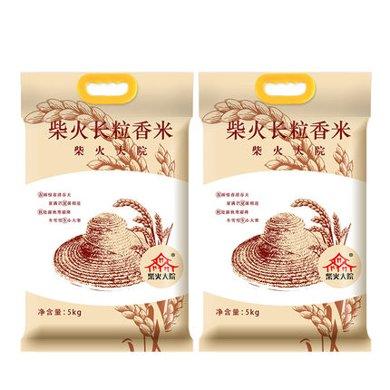 新米 柴火大院長粒香大米5kg*2袋組合裝 東北大米 長粒香米大米
