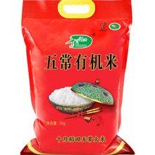 十月稻田五常有机稻花香大米5kg (包邮)