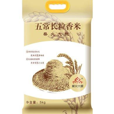 柴火大院长粒香大米5kg10斤新米东北大米稻花香粳米现磨