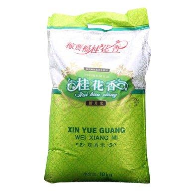 稼賈福桂花香新月光米(10kg)