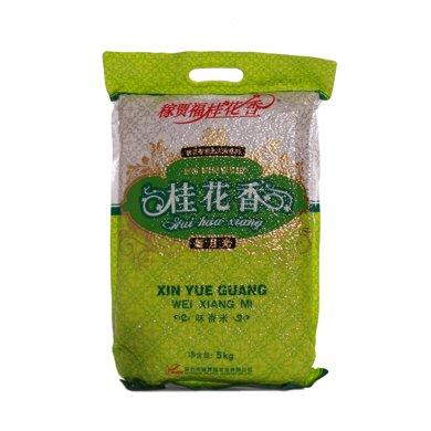 稼賈福桂花香新月光味香米(5kg)