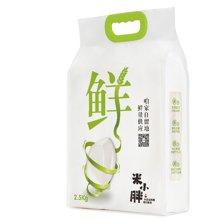 米小胖鲜米2.5kg 东北大米 新米 新鲜现打