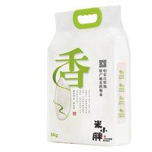 米小胖稻花香香米 5kg 東北大米 長粒稻花香 新鮮現打 非轉基因 新米