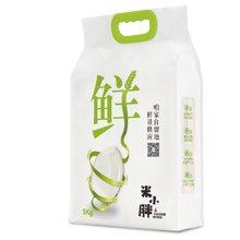 米小胖鮮米5kg 東北大米 新米 新鮮現打 非轉基因