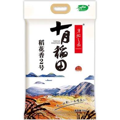 十月稻田寒地之最稻花香2號大米5kg東北大米五常大米