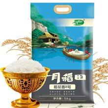 【满199减20】新米 十月稻田 稻花香米2号5kg纸袋装 东北新米香米10斤黑龙江粳米