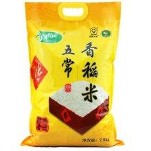 十月稻田 五常香稻大米 7.5kg(稻花香米 东北大米 当季新米15斤)东北黑龙江农家自产