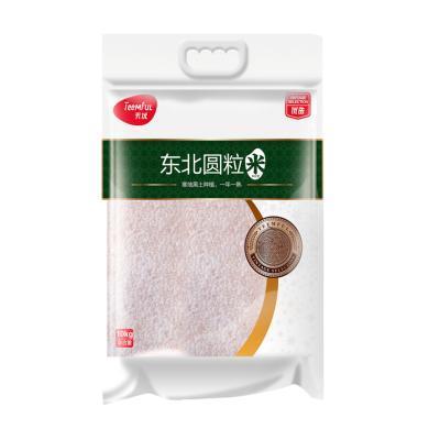 天優東北圓粒米(10kg)